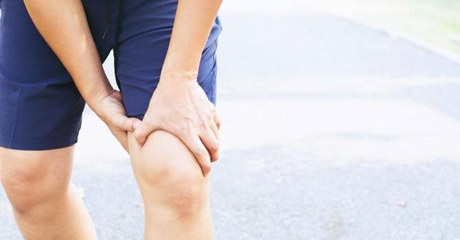 Extremity Pain / Injury